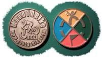 The first geocoin ever made
